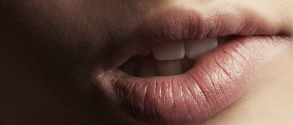 White spots inside my lips